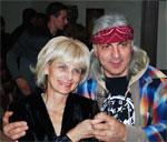 Ивана Радомирова и Васко Кръпката